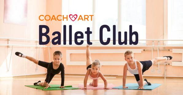 BA Ballet Club